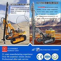 Crawler-mounted hydraulic mine drilling machine