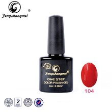 Fengshangmei OEM soak off peel off 3 in 1gel nail polish, uv gel polish 8ml gel polish