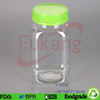 300cc transparent square food powder food packaging plastic bottle containers