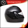 SNELL SAH2010 safety helmet / open face safety helmet BF1-760 (Carbon Fiber)