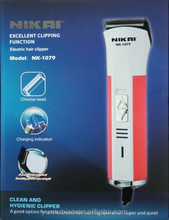 2014 New Design Professional Electric Hair Trimmer Super Corded Hair Clipper