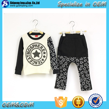 Hot sale 2015 latest design children boy printed casual cotton hoodies top and pant suit