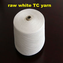 Recycled yarn TC raw white