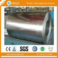 DIN1716 hot dipped galvanized steel coil or plate from shandong China