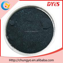 الأصباغ رد الفعل الأصباغ السوداء مصنع 5 150% صبغ الملابس السوداء