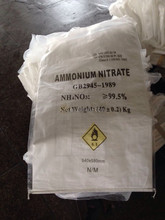Industrial Grade Ammonia Nitrate Uncoated Prills
