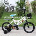 Los niños de cuatro ruedas moto/bicicleta de los niños/bebé motofabricante para los niños