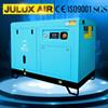 Best quality low pressure hitachi air compressor