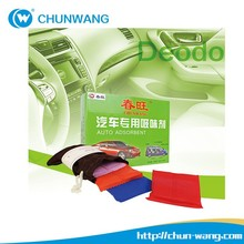 New Type Auto Car Air Purifier Vehicle Deodorizer for Famous Brand Car