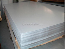Prime High Quality Galvanized Steel Sheet Price / Hot Dip Galvanized Sheet Metal Price/ Galvanized Iron Sheet Price 25