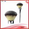 High quality beauty loose powder brush