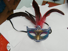 Party beautiful carnival feather masquerade masks MSK193