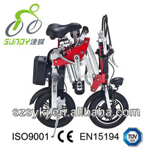 2015 new style CE approved 12 inch 250w sport fold electric bicycle for adults