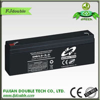 rechargeable battery 12v 2.8ah