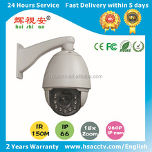 modern techniques 960P 18X optical zoom cctv camera dealers in dubai