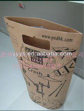 drum shaped paper bags for garbage