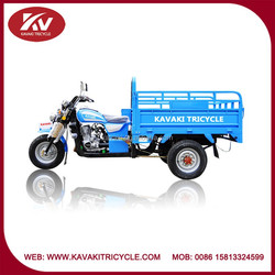 China factory wholesale good quality blue cargo front load tricycle