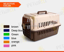 carrier plastic cage house dog pet