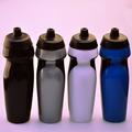 el deporte 600ml bpa libre desechables de plástico de la botella