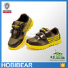 HOBIBEAR kids brown customize best simple sneakers