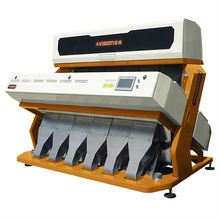 VISION Coffee Bean CCD Color Sorter, 2012 the most popular!