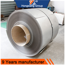 China Gold Supplier 2B Finish Cold Rolled Coil Stainless Steel 201 For Table Legs