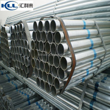 hot dip galvanized steel pipe trading ,Q235 material Round Steel Pipe for building material BS1387