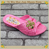/product-gs/handmade-crochet-slippers-waterproof-slipper-60219888775.html