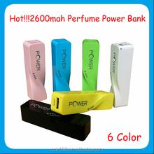 Best selling power bank,portable perfume power bank 2600mah mobile power bank