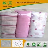 100%organic muslin gauze fabric for summer baby blanket