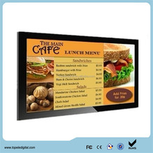 42 --65inch wall mounted lg lcd tv ;wifi ad;metal work lcd monitor display