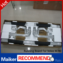 running board for volvo xc90 car side step bar side step