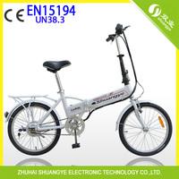 "20"" New Model Electric Folding Bicycle led light bulb A1"