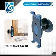 2014 New Rotating and Tilting Universal Tablet Wall Mount