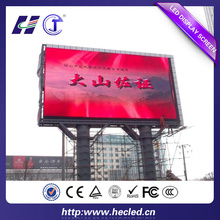 Reasonable Prices Full Color Outdoor P8 Led Advertising Inflatable Billboard