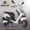 China powerful cheap electric motorcycle, motorcycle electric, electric motorcycle for adults