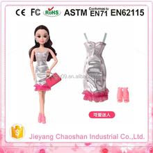 "Offer Custom-made Service 18"" American Girl Doll/ China Wholesale Custom Vinyl Doll"