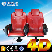Bangladesh Commercial theater 4d mini movie theatre