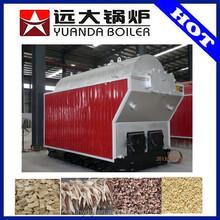 coal or biomass fired steam boiler for pharmaceutical industry
