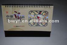 2012 printing table calendar