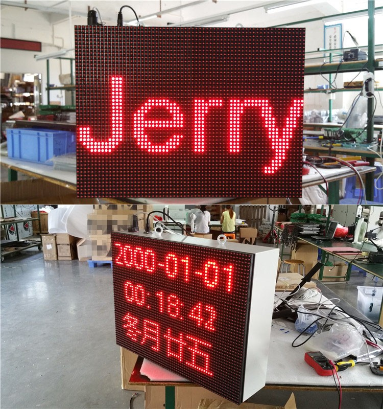 outdoor led sign (3)