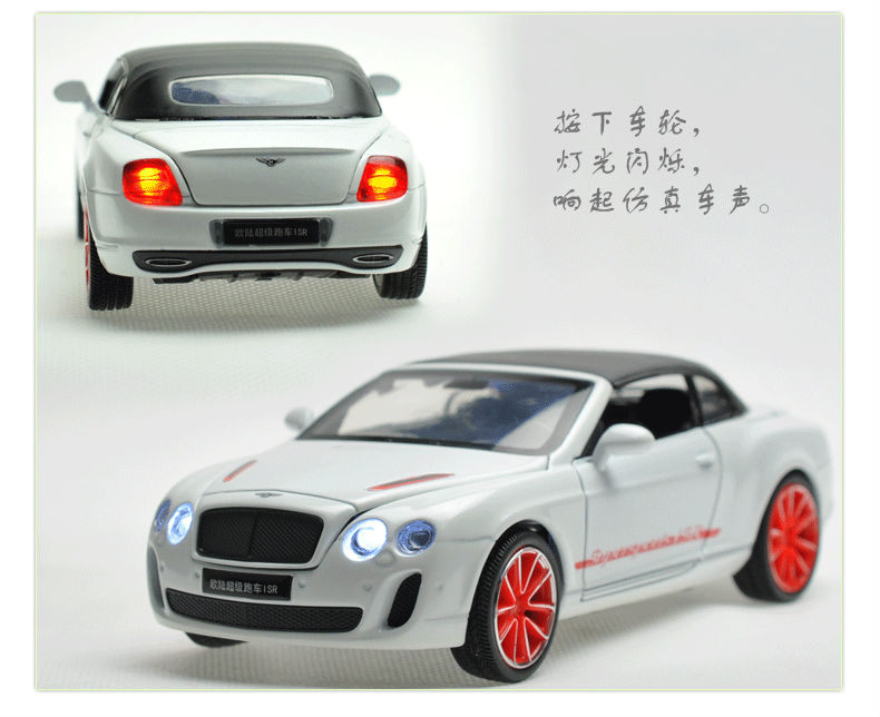 132 Alloy Diecast Car Model For Bentley Continental Supersports ISR with hood-27