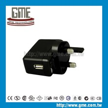 GME 3V 4V 5V 6V 9V 10V 12V USB POWER USB CHARGER USB ADAPTER