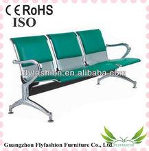 airport waiting chair/waiting chair/hospital waiting chair