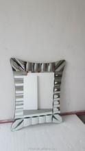 Bending Glass Wall Mirror