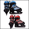 2015 high quality 4 size adjustable ice skate shoes