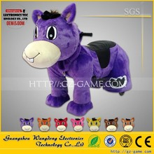 WangDong coin operated kids ride machine animal ride for mall