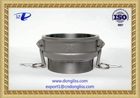 "6"" inch cam grooved coupling stainless steel male thread 316 type B with screw end camlock couplings"