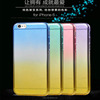 for iphone 6 case ,for iphone 6 color change case,clear case for iphone 6