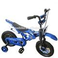 Tipos de bicicletas para bicicleta de los niños, los niños bicicleta de motor de la bicicleta